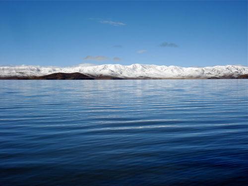 Ku Lake