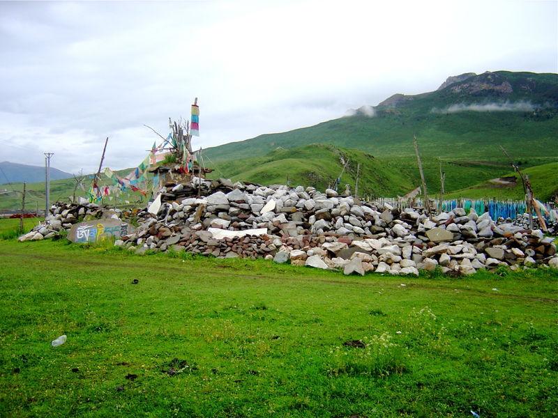 Yushu 1 223