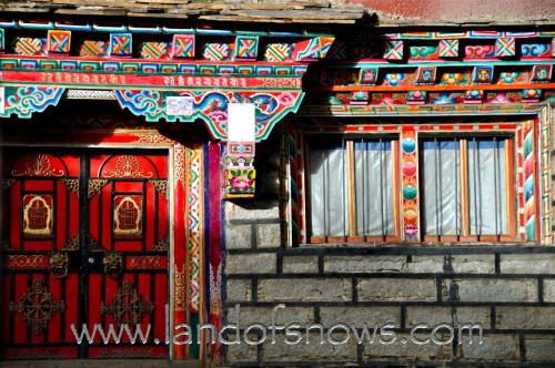 Daocheng style house