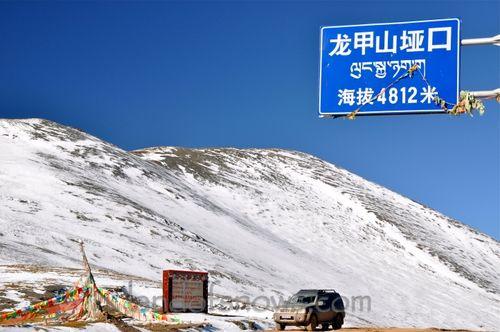 High pass in Chumarleb