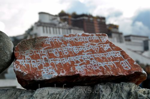 Prayer stone with the Potala in the back