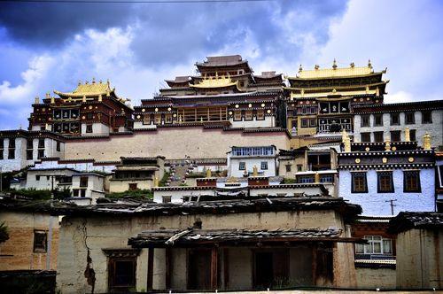 Samtseling Monastery