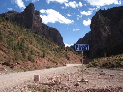 Highway_214_2