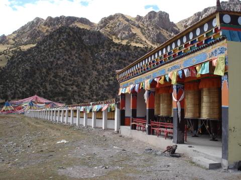 Dzado_monastery
