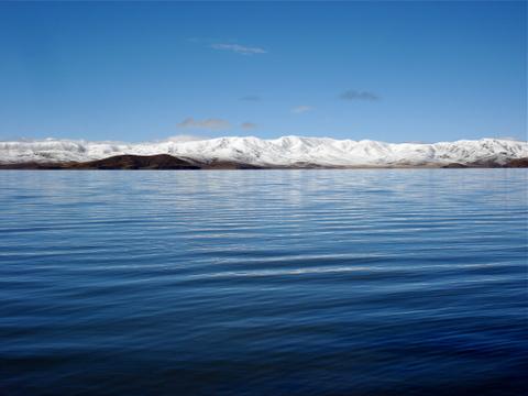 Ku_lake