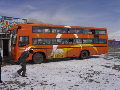 Lhasa_2005_007