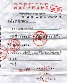 Tibet_travel_permit